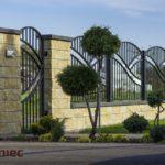 Ogrodzenie Joniec Gorc De Luxe